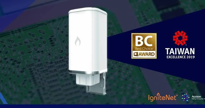 ignitenet bc best choice award taiwane excellence 2019