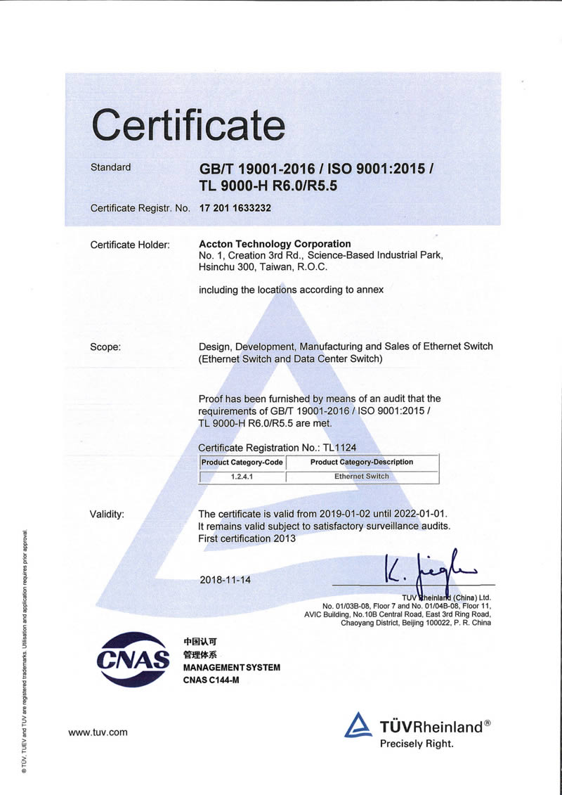 Quality Manufacturing – Accton Technology